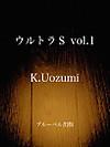 Vol1_5